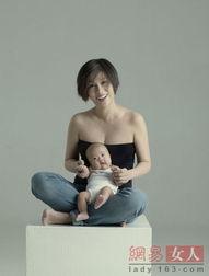 12名香港女星妈妈拍2013年慈善月历