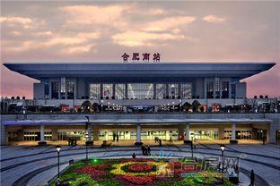 .png333*500图片:合肥南站