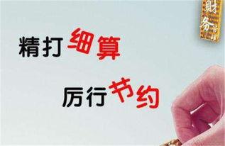 广州代理记账多少钱