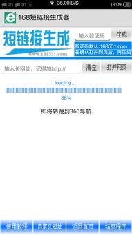 bob手机版官网登录_bob棋牌下载_bob网下载