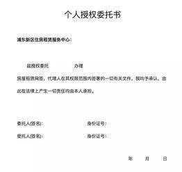 办理上海居住证流程合同网签房屋备案居住证办理