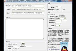 微信评选投票软件(微信投票)1603人推荐
