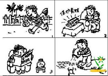 小学一年级看图写话专项练习 九