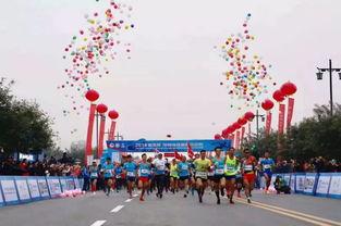兰州国际马拉松参赛攻略
