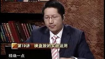 像叶飞职业股民在股市赚不到钱,散户怎么样才能赚到钱?