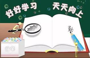 知识学习的核心问题