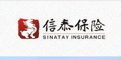 信泰保险公司排名(信泰人寿保险可靠吗?)
