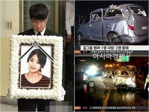 金泰妍发生三车相撞事故 韩国明星车祸事件频繁交通混乱