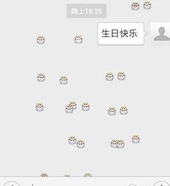 word怎么输入微信表情