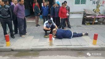 老人晕倒街头众人围观没人敢扶