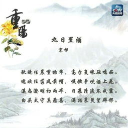 与汉宫秋有关的诗词