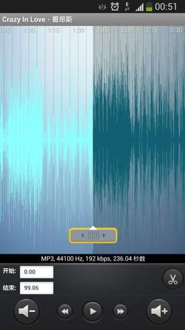 铃音编辑器手机软件下载 铃音编辑器下载 v16.7.15 安卓版