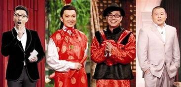 华少、穆雪峰、大鹏、岳云鹏(从左至右)