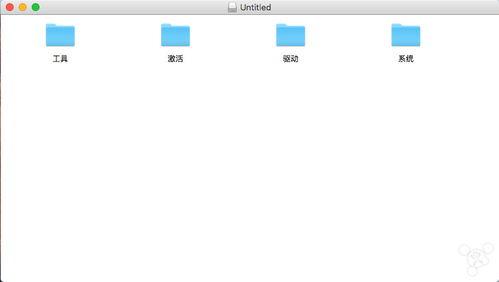 mac双系统win10安装在哪个盘