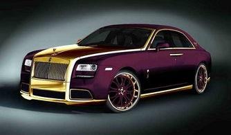 紫色巴黎 版劳斯莱斯幻影车型公布