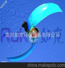 !412x429429*412图片:水解酸化池水下推流器 潜水搅拌机 缺氧池水下推流器
