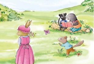 兔子坡好段赏折