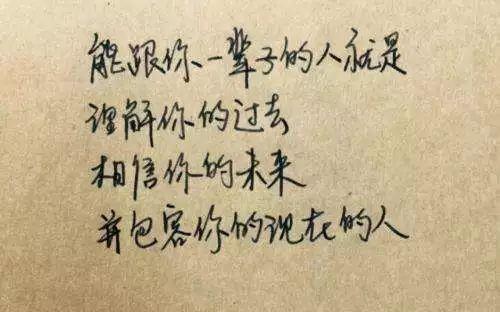 表达悲伤的哭了的句子说说心情