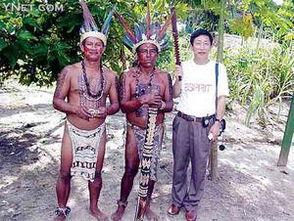 ... 作者(右)和印第安人合影,中为酋长雅维与印第安人-我闯入了原...