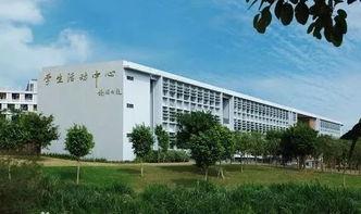 东莞这边有哪些大学学校 自学考试