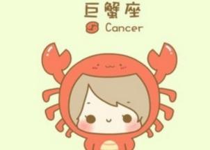 巨蟹座男人的性格(巨蟹座男生的性格脾气)