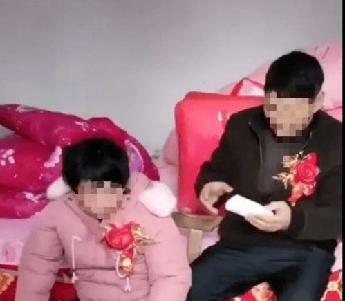 55岁男子娶20岁智障女孩,希望有个孩子父亲称离家近便于照看,官方回应同居不违法但无法领证