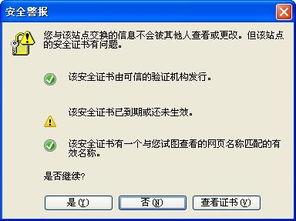 淘宝网首页打不开(为什么淘宝打不开啊 ?其他什么网页都能打开,就淘宝打不开)