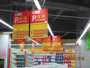 超市收银设备价格
