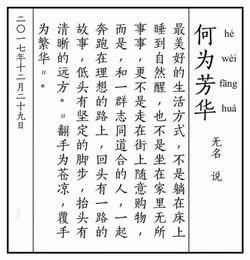 医生芳华有关的诗词