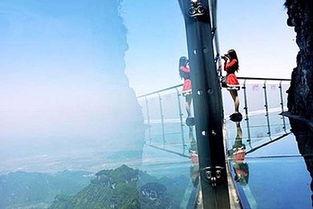 9月20日张家界天门山玻璃桥玻璃栈道荆州古城双动五日游