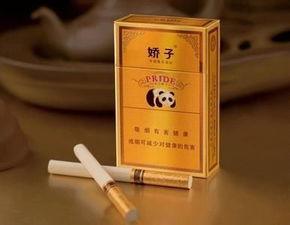 娇子香烟价格表(娇子香烟价格)