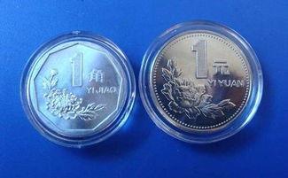 菊花1角硬币有收藏价值吗菊花一角硬币价值多大银行信息港