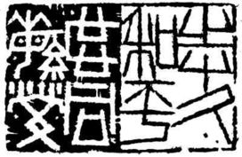篆刻欣赏(篆刻印章作品欣赏怎么)