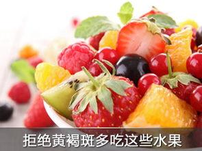 水果(水果都有哪些)