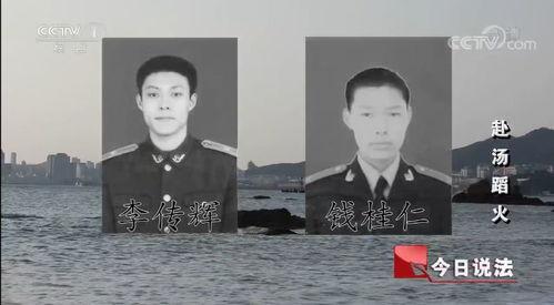 cctv今日说法栏目推出山东威海消防专题片赴汤蹈火
