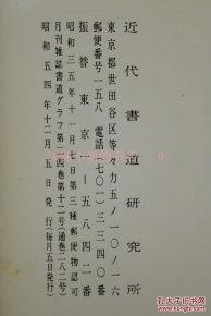 汉代汉字前是怎么写