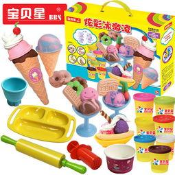 缤纷冰淇淋 超轻粘土3d彩泥 橡皮泥 7色套装新品