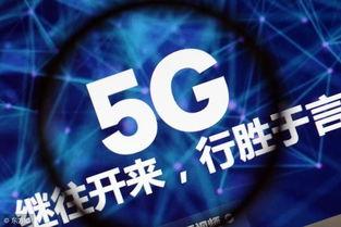 高通爱立信也要靠边站,华为首次公开5g专利数量,全球第一