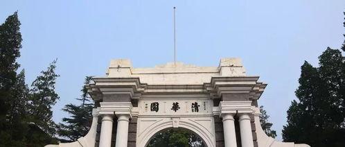 中国第一批大学有哪些 成人高考