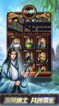 极品皇帝手游下载 极品皇帝游戏v3.0 安卓版 极光下载站