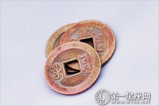 周易铜钱占卜的方法(怎样用《易经》占卦 铜钱占卜法)