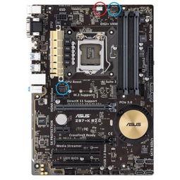 华硕Z97 K主板 用cpu水冷散热,水泵接哪个接口 cpu fan , cpu fan2