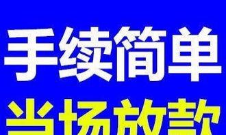 重庆贷款网(我在QQ上签了一个合)