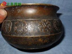回流老铜器浮雕八宝佛教用钵盂