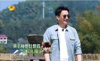 向往的生活第二季杀青,黄磊爆下一季愿望,节目组表示办不到