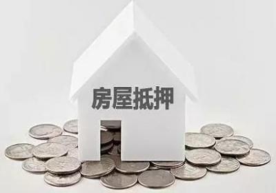 个人借贷抵押(、借贷利率超出法律保)