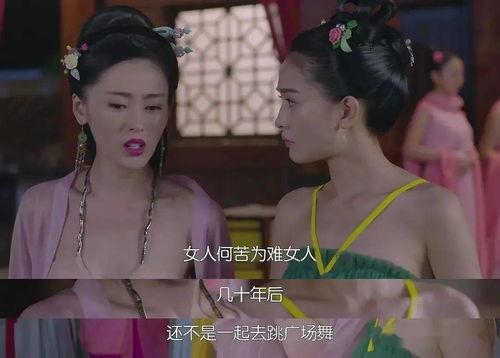 中国雷人的电视剧