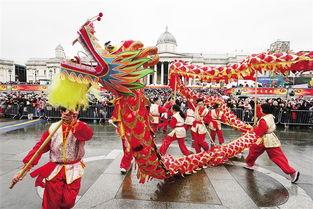 """当日,英国伦敦的特拉法加广场举行""""文化中国"""