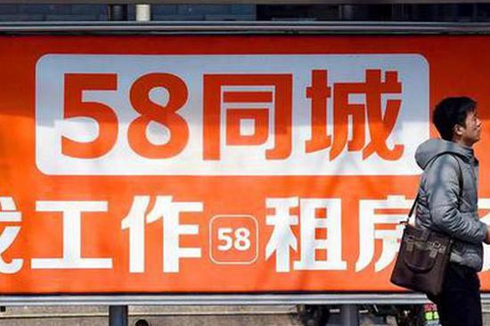 58同城成都求职养花工作