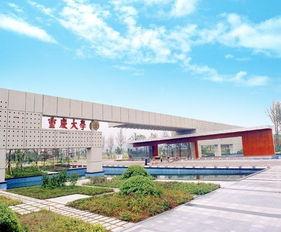 重庆大学有哪些专业学院
